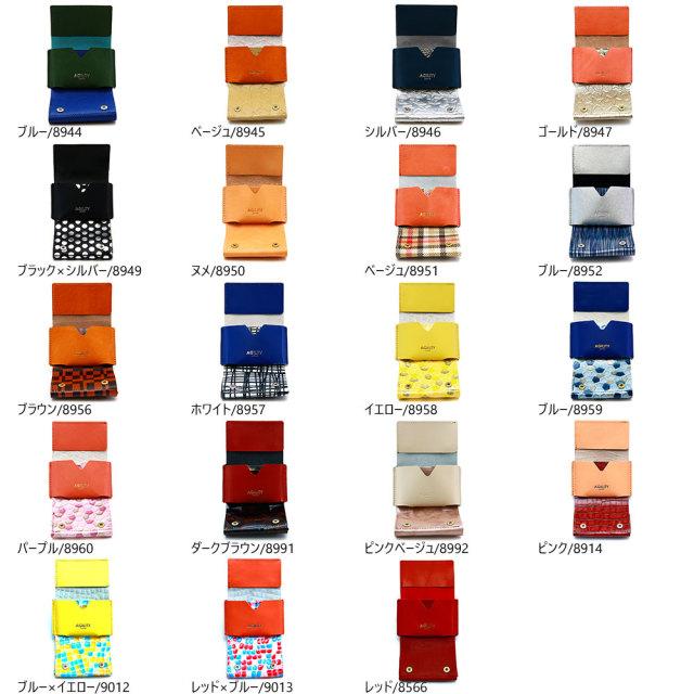 ミニ財布 小さい財布 ミニウォレット コンパクト ミニマリスト ミニマル ブルー ピンク