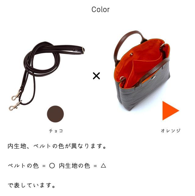 レザートート ミニトート 小さめ 本革 レザー レディース 軽量 A5