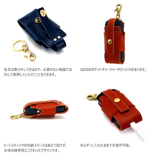 iQOS アイコス IQOSケース iQOSホルダー 牛革 レザー 日本製