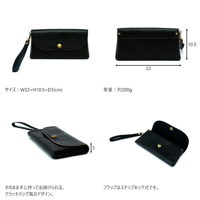 長財布 クラッチバッグ風 本革 日本製