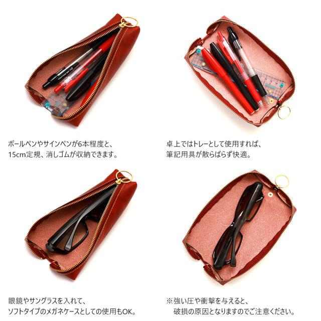 日本製 ペンケース ペントレー 筆箱 レザー 革