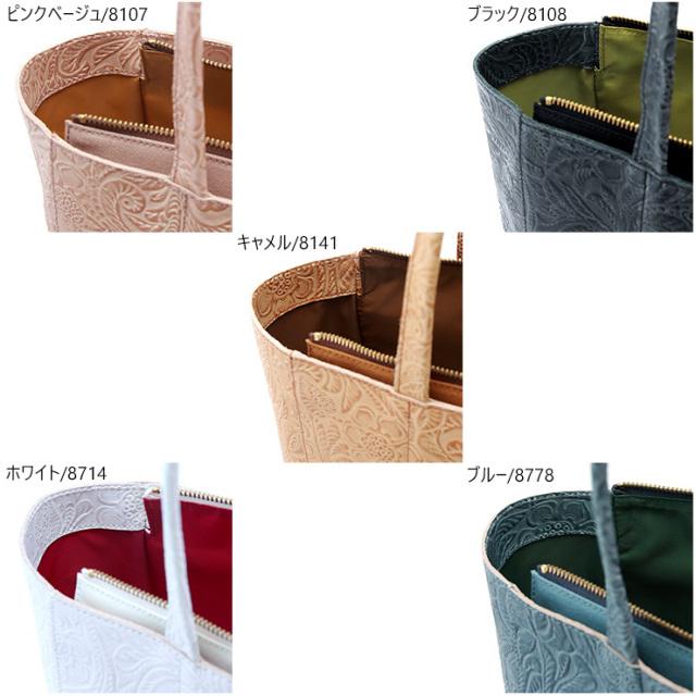 トートバッグ レザートート ボタニカル柄 日本製