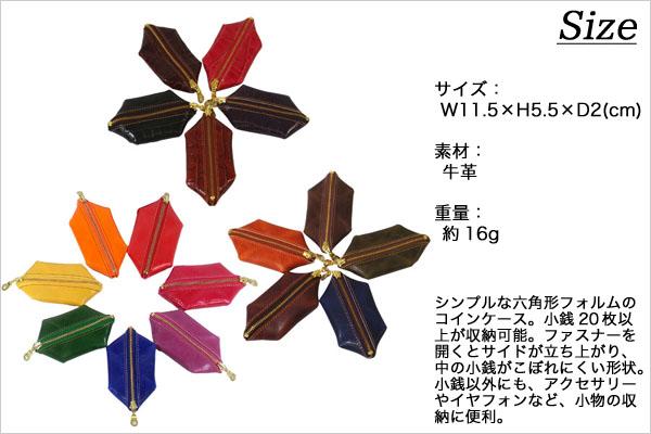 日本製 レザー コインケース 小銭入れ フラット アクセサリーポーチ 本革 牛革