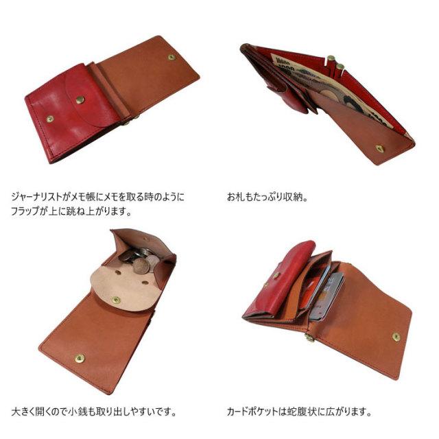 日本製 折り財布 染色 革