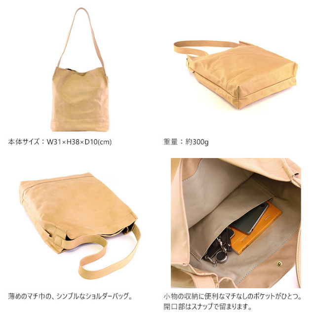 ショルダーバッグ 馬革 ホースレザー A4 B4 日本製