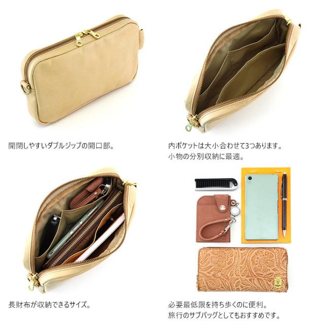 ショルダーバッグ ミニショルダー 馬革 ホースレザー 日本製
