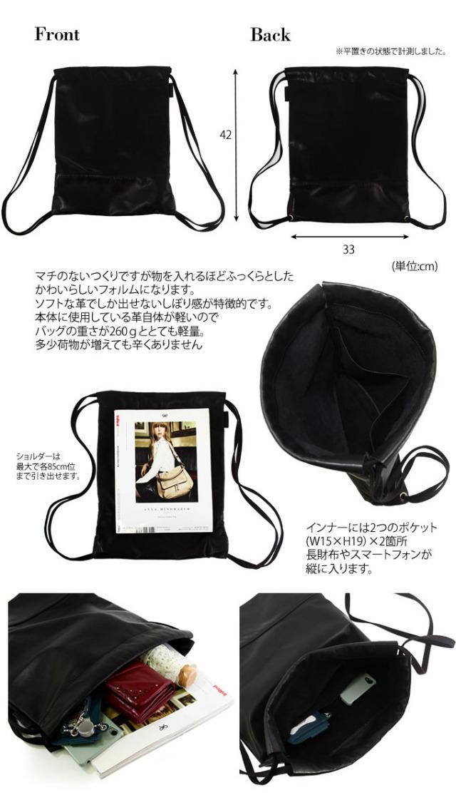 日本製 ナップサック 軽量 馬革