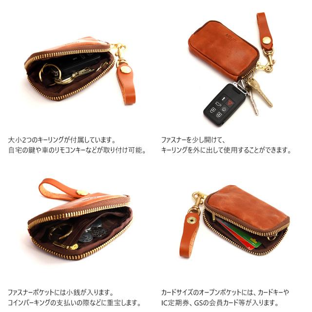 日本製 牛革 キーケース コインケース カードケース マルチケース