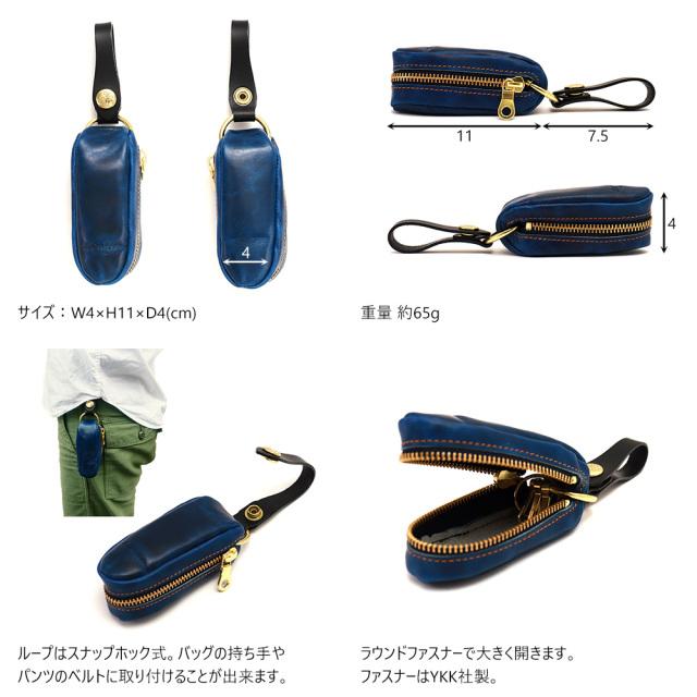 日本製 キーケース スマートキー 牛革 ユニセックス
