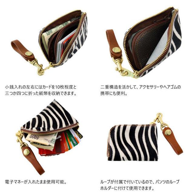 コインケース 小銭入れ カードケース アルジャン ハラコ 牛 毛付き革 日本製