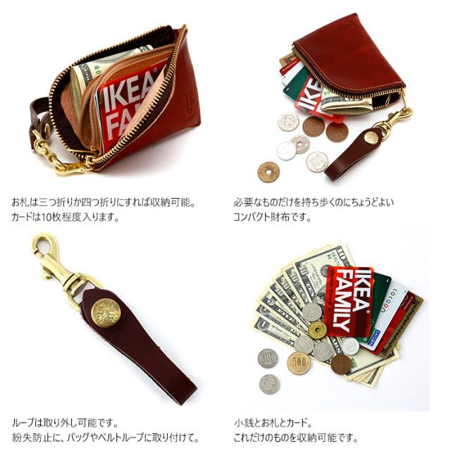コインケース 小銭入れ カードケース アルジャン ハーネスノースグレイス 日本製