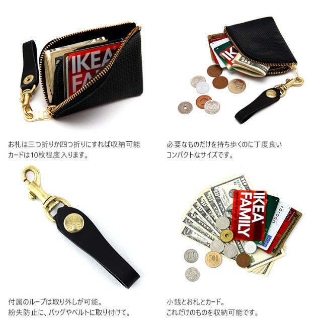 コインケース 小銭入れ カードケース アルジャン メッシュエンボス 日本製