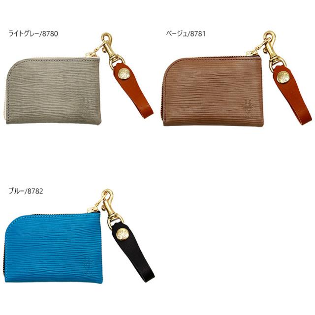 コインケース 小銭入れ カードケース アルジャン 水シボ メーカー直販限定 日本製