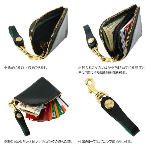 コインケース 小銭入れ カードケース アルジャン ルガトー 日本製