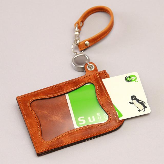 リール付きパスケース 定期入れ ICカードケース 3枚 本革 レザー 日本製