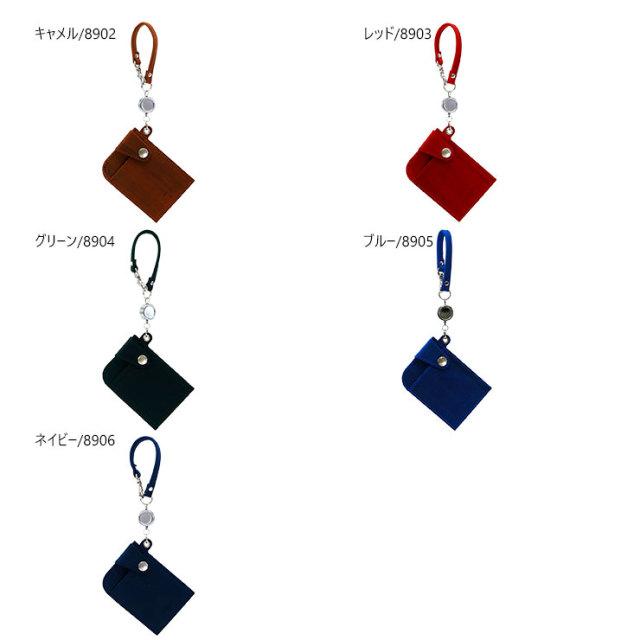リール付きパスケース 定期入れ ICカードケース 日本製 牛革 本革