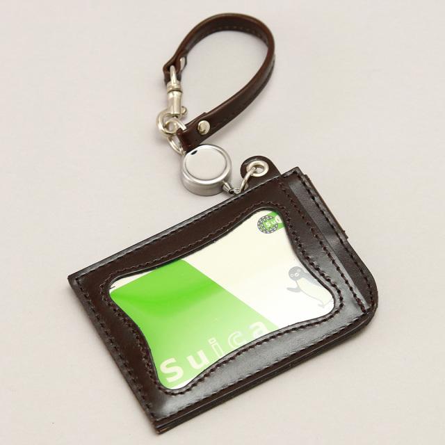 リール付き パスケース レザー 定期入れ ICカードケース