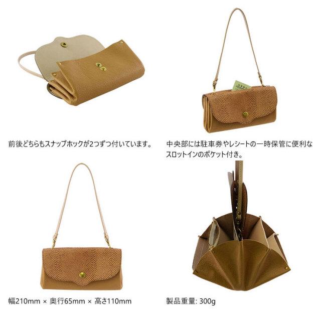 お財布バッグ ウォレットバッグ 牛革 ヘビ柄 型押し 日本製