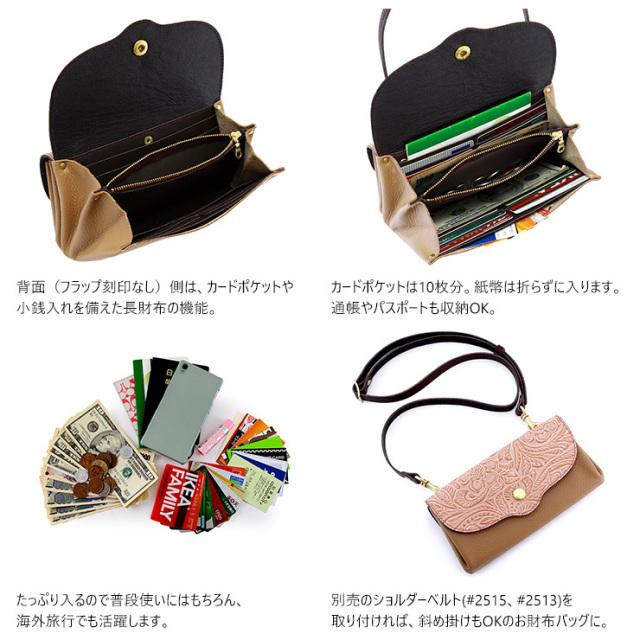 お財布バッグ ショルダーバッグ 長財布 牛革 日本製