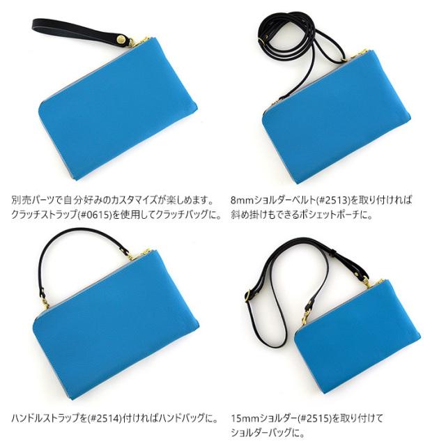 お財布バッグ トラベルウォレット クラッチバッグ 本革 日本製