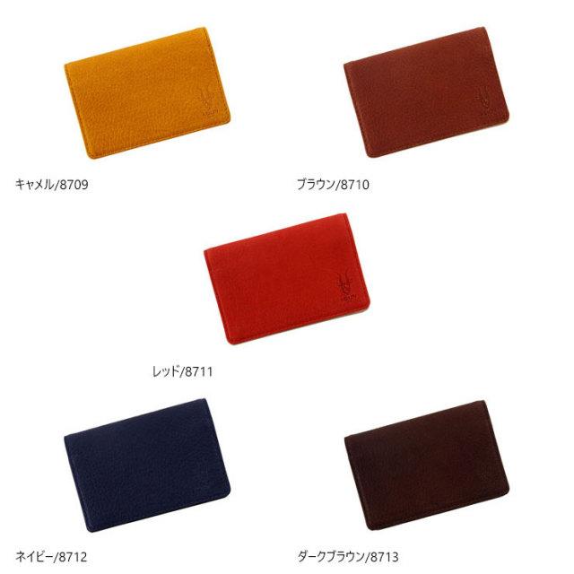 名刺入れ カードケース 80枚 本革 ヤク革 レザー 日本製