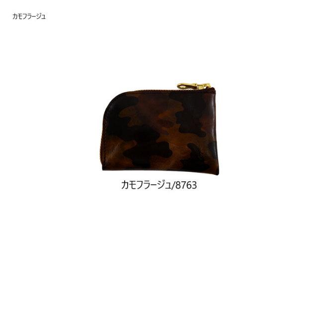 コインケース 小銭入れ カードケース カスタムアルジャン 迷彩レザー 日本製