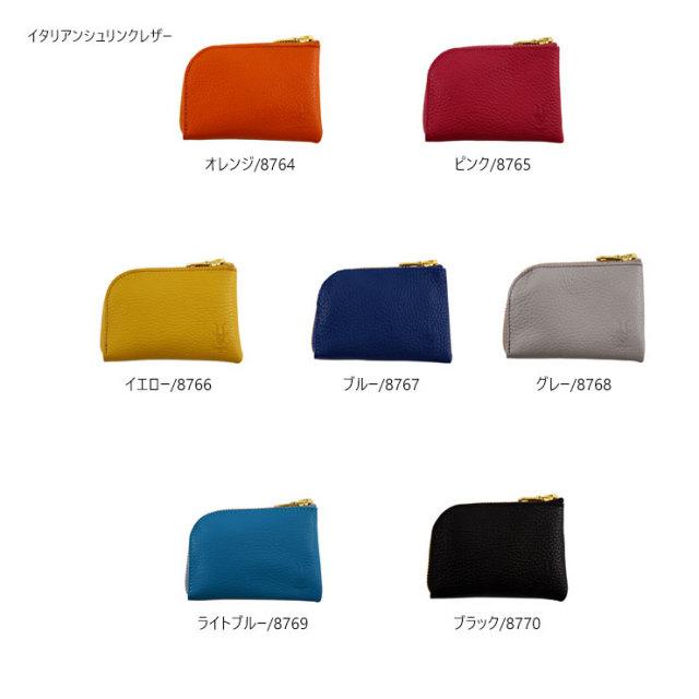 コインケース 小銭入れ カードケース カスタムアルジャン イタリアンシュリンクレザー 日本製