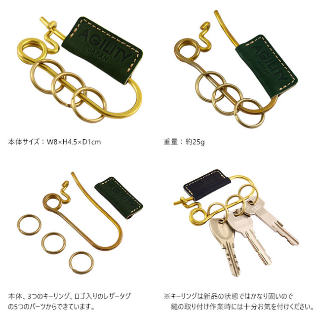 安全ピン キーホルダー キーリング 牛革 革小物 日本製