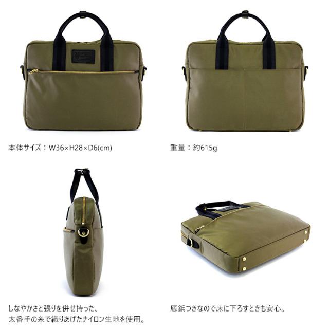 ビジネスバッグ 軽量 弱撥水 日本製 A4 ノートPC対応