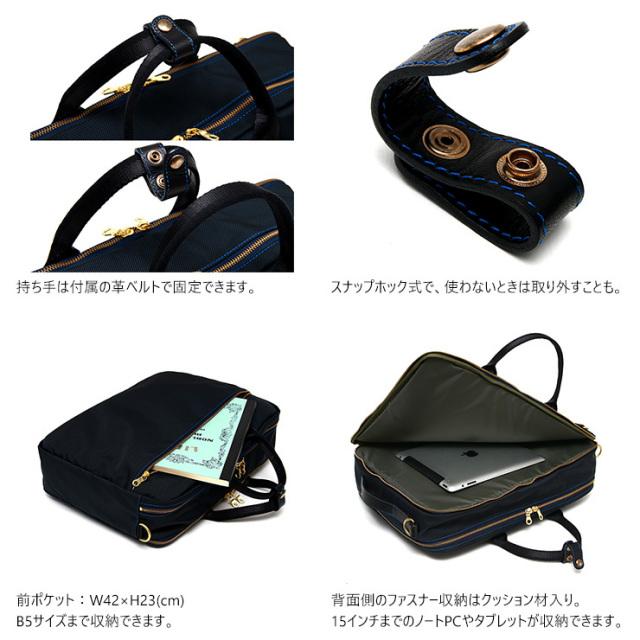 ビジネスバッグ 3way バリスティックナイロン ブリーフケース 雑誌掲載 日本製