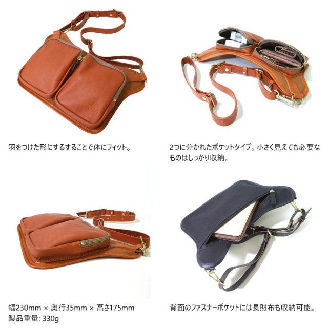 日本製 ウエストバッグ ヒップバッグ ショルダーバッグ ボディーバッグ