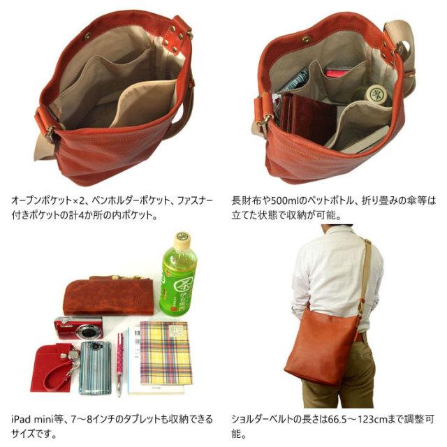 日本製 ショルダーバッグ 牛革 レザー iPad mini デイショルダー