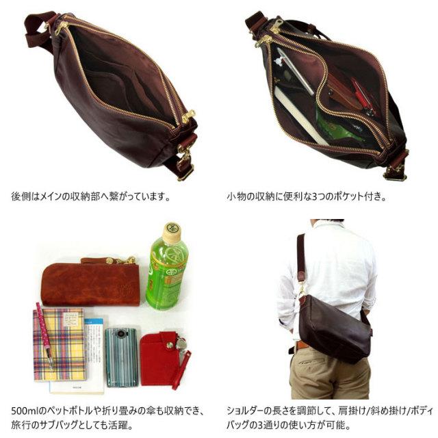 日本製 ショルダーバッグ 牛革 レザー ボディバッグ