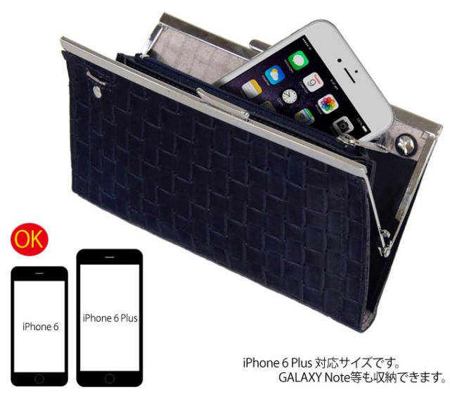 日本製 がま口 財布 トラベルウォレット iPhohe 6 Plus 対応サイズです。