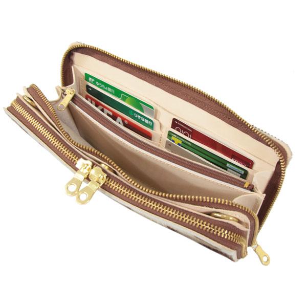 お財布ポシェット ハラコ 日本製