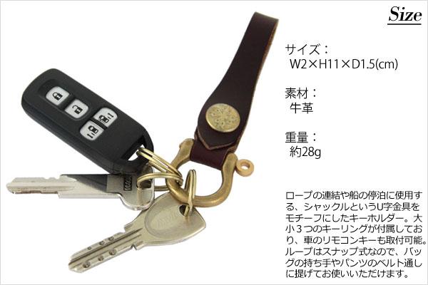 日本製 キーホルダー キーリング シンプル