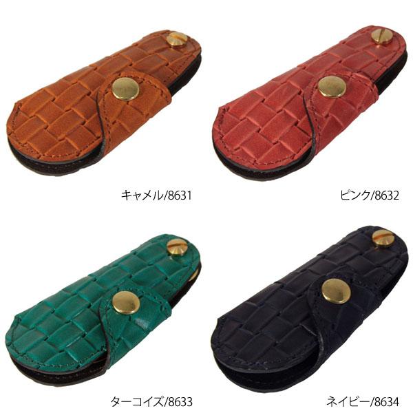 キーケース 靴ベラ シューホーン
