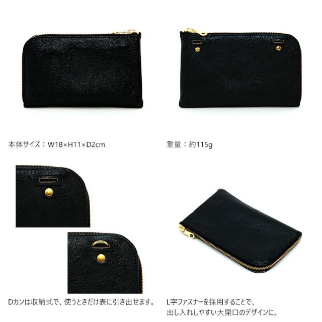 トラベルウォレット パスポート スマートフォン 日本製 山羊革 レザー