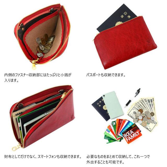 トラベルウォレット パスポート スマートフォン 日本製 牛革 レザー