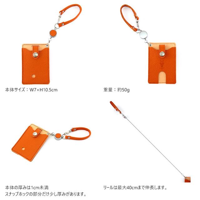 パスケース リール付き Suicaペンギン レザー 日本製