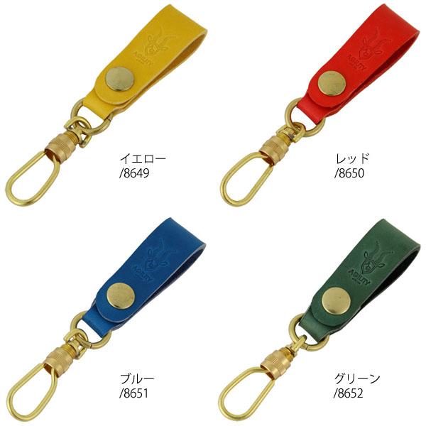 日本製 キーホルダー 革小物