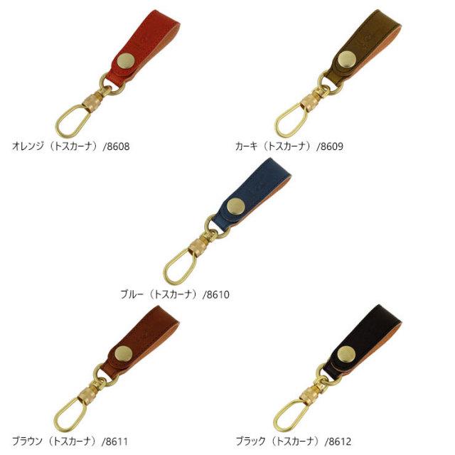 日本製 革小物 キーホルダー