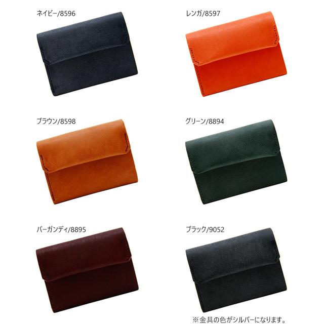 財布 折財布 極小財布 スマート 小さめ 薄い ミニ財布 コンパクト 本革 ブラック