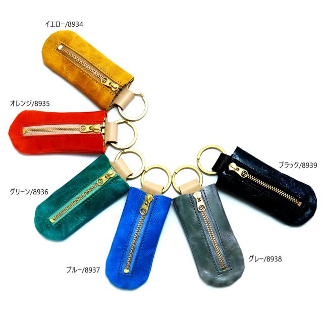 キーケース シンプル 4連 キーフック 小さめ 本革 レザー スティック型 おしゃれ