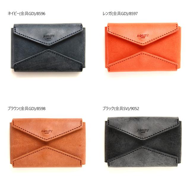 パクパクウォレット 財布 コンパクト 折り紙