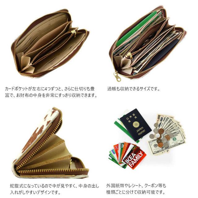 日本製 長財布 ハラコ ラウンドファスナー