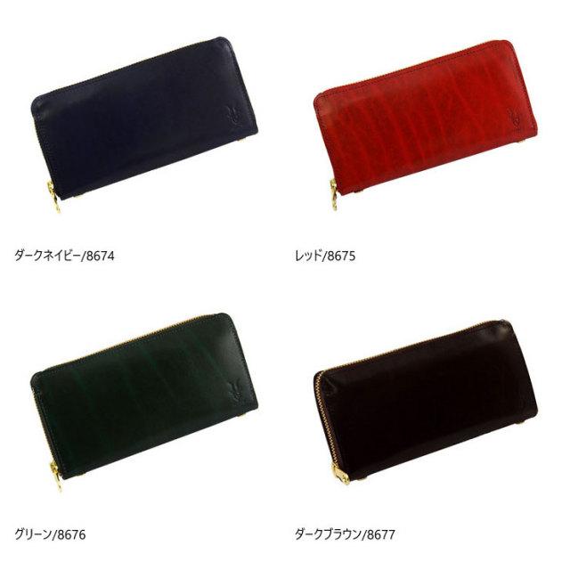 日本製 ラウンドファスナー 本革 長財布