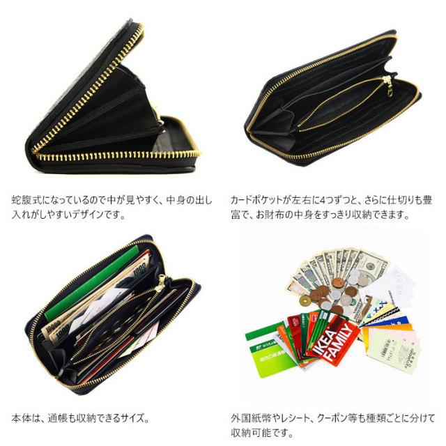 長財布 花柄 型押し 牛革 日本製 ラウンドファスナー レディース