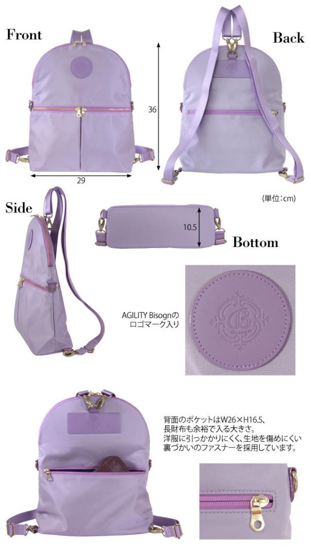 日本製 レディース リュックサック 2way ショルダーバッグ 軽量 撥水 ナイロン