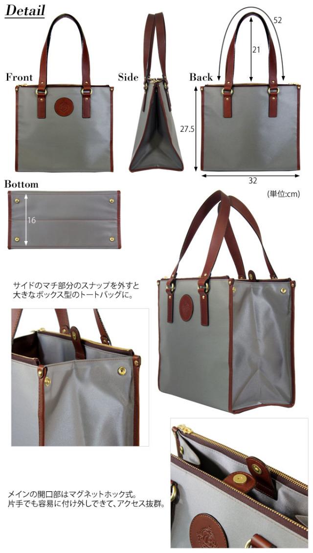 日本製 トートバッグ ナイロン レディース ボックス型